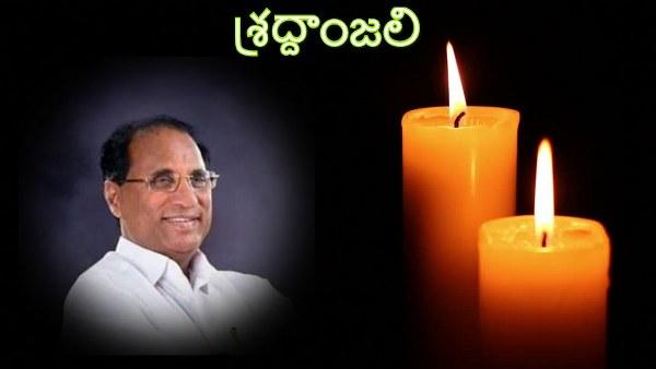 Palnati Puli Kodela Siva Prasad passed away