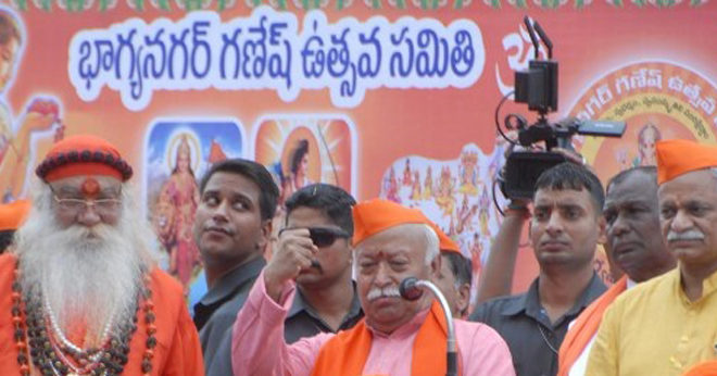 RSS chief Moshan Bhagwat at Muzam jahi market hyderabad