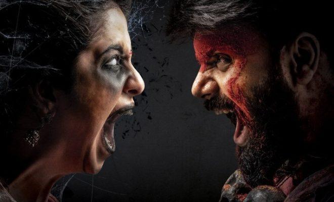 Raju Gari Gadhi 3 movie Poster Launch By VV Vinayak