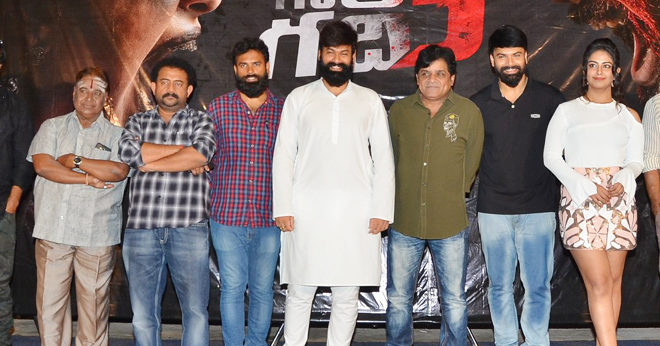 Raju Garu Gadhi3 Trailer launch Press meet -2