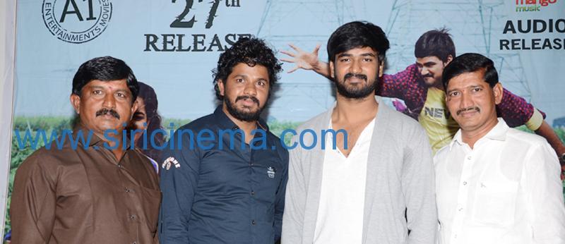 Rayalaseema Love Story Movie Press Meet