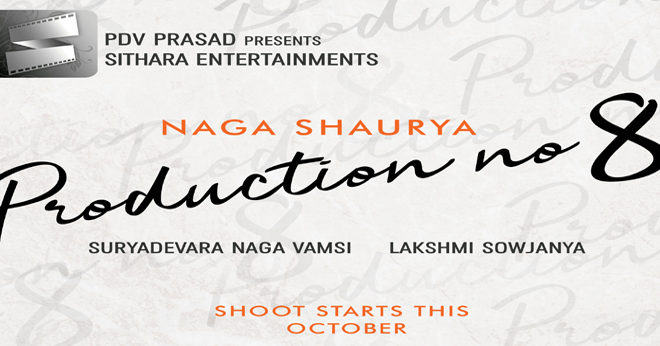 Sithara Entertainments Production No 8 - announcement