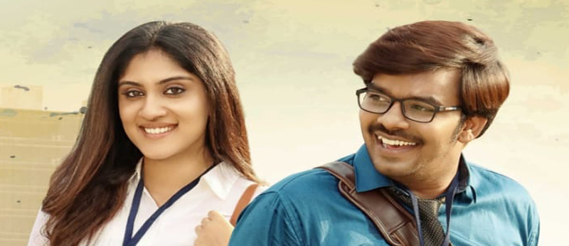 Software Sudheer teaser released
