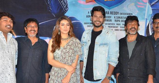 Tenali Ramakrishna BA BL Teaser Launch