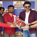 Three Monkeys Teaser Launch By Victory Venkatesh