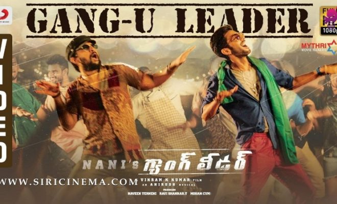 Gang Leader promotional song released