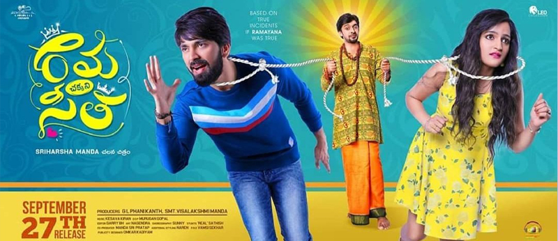 RamaChakani Seetha Movie Review