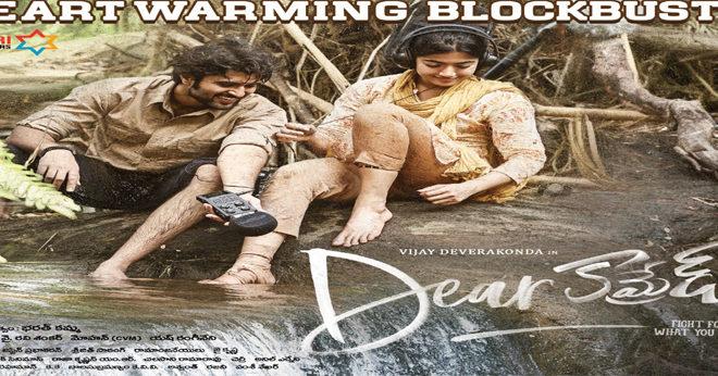 Vijay Deverakonda's 'Dear Comrade' in Oscar Entry's List