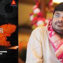 Abhishek Agarwal Producing Bollywood Film 'KASHMIR FILES'
