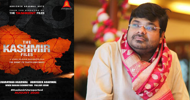Abhishek Agarwal Producing Bollywood Film 'KASHMIR FILES'