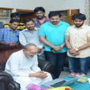 Appudu Ippudu Movie Song Launch By K. Viswanath