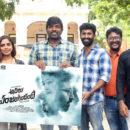 Asalu em jarigindhante First look launch Vijay Sethupathi