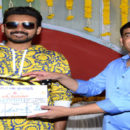 Bellamkonda Ganesh movie launch