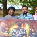 Bombaat First Look Launch BY Puri Jagannath