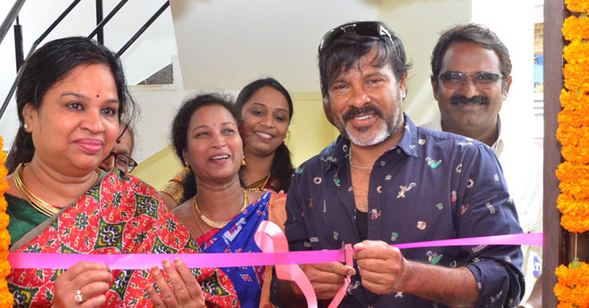 Chota K. Naidu Launched by Pinks N Bloos Beauty Salon