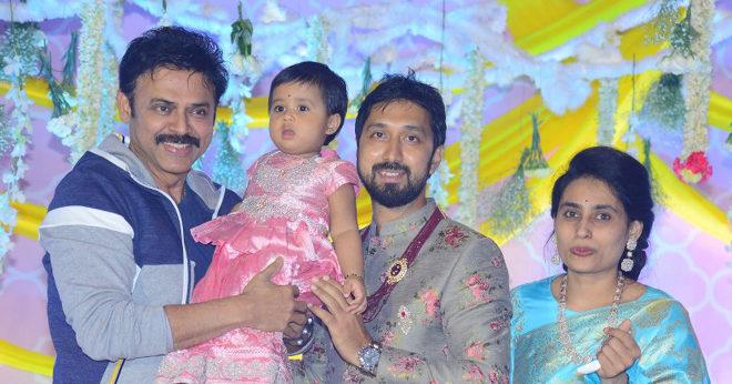 Director Bobbys Daughter Vaishu Birthday Celebrations