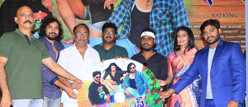 ISHQ IS RISK Movie Audio function