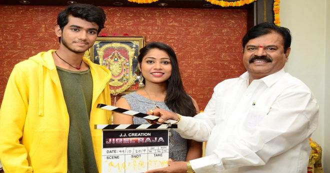 JIGEL RAJA movie opening