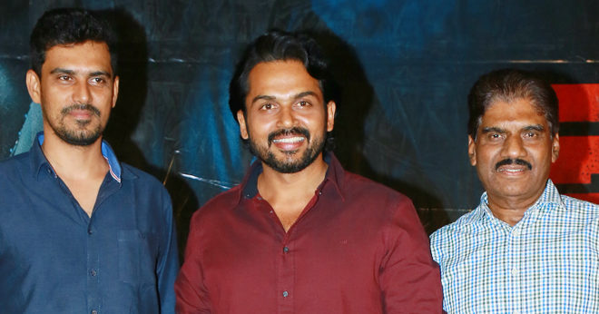 Khaidi Success Meet