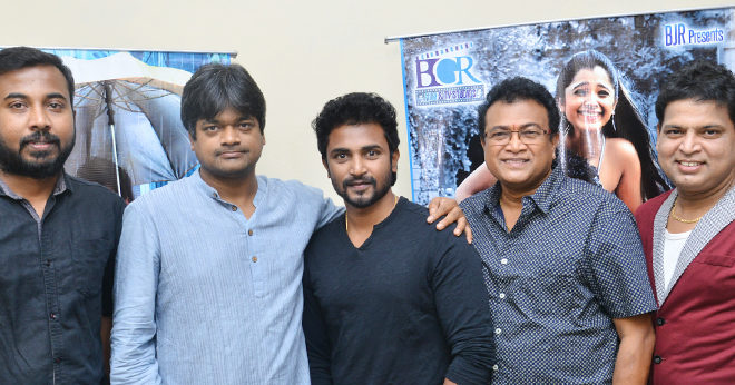 Krishna Rao Super Market song launch by Harish Shankar