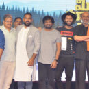 Meeku Maathrame Cheptha Movie Pre Release Event
