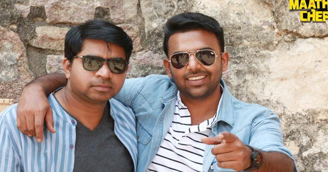 Meeku Maathrame Cheptha to release on November 1st