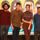 Meeku Matrame Chepta Trailer Launch By Mahesh babu