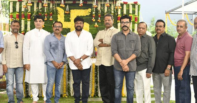 Megastar Chiranjeevi & Koratala Siva Film Pooja Ceremony