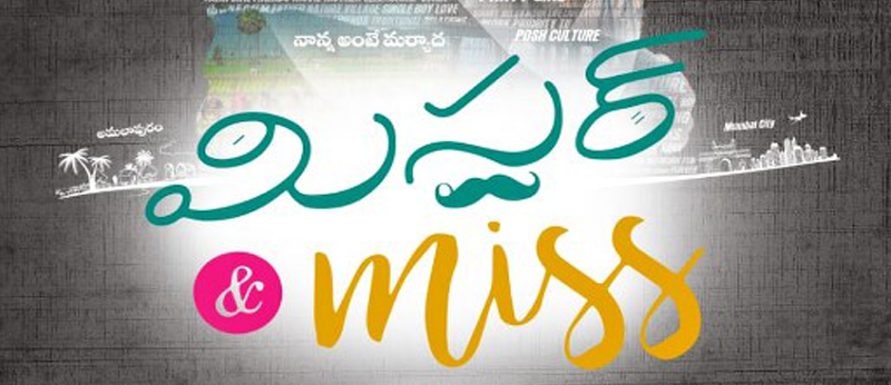 Mr and Miss First look launch