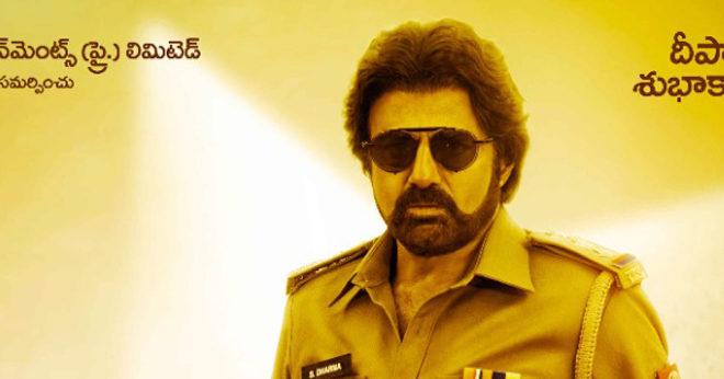 NandamuriBalakrishna as Ruler Movie First look