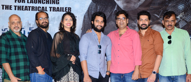 Operation Gold Fish Theatrical Trailer Launch