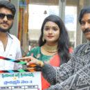 Priyanka Art Creations Production No 1 Movie Launch
