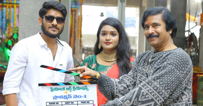 Priyanka Art Creations Production No 1 Movie Launch