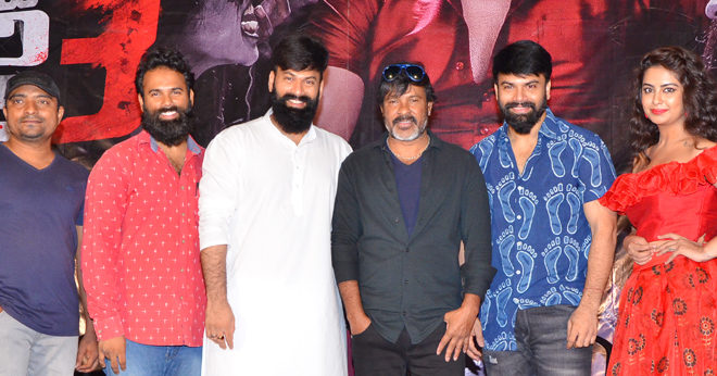Raju Gari Gadhi 3 press meet