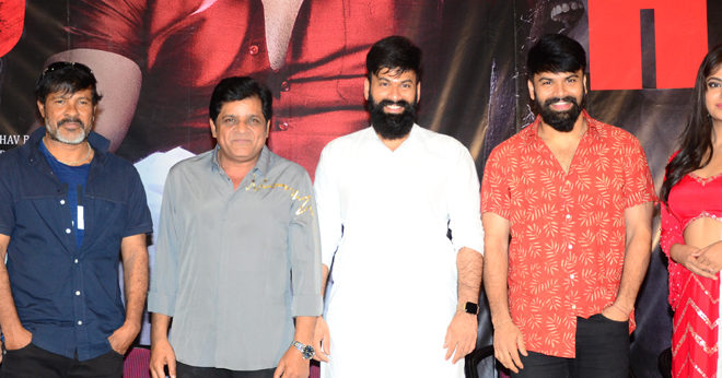 Raju Gari Gadhi3 Press meet