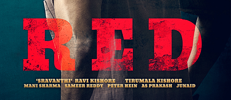 Ram New Movie RED First Look