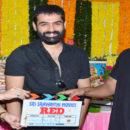 Ram RED Movie Opening