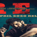 Red Movie Release on April 9th 2020.