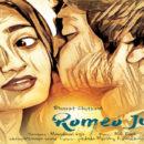 Romeo Juliet Movie Wallpapers