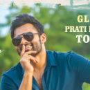 Sai Dharam Tej Birthday Wishes Posters