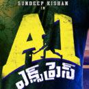 Sundeep Kishan's 'A1 Express' Film Announcement