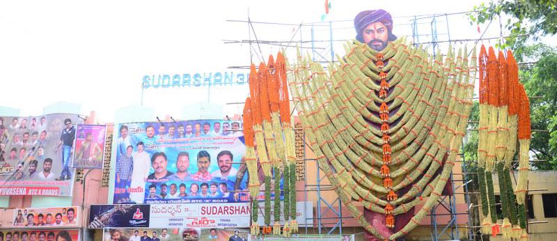Syeraa Hungama at Sudarshan Theatre 35MM