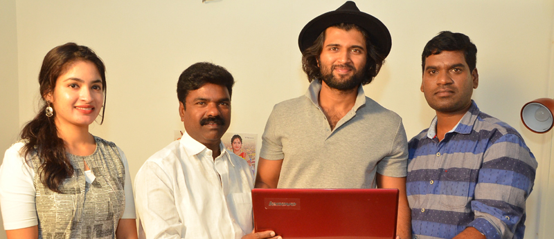 TupakiRamudu movie teaser Launch