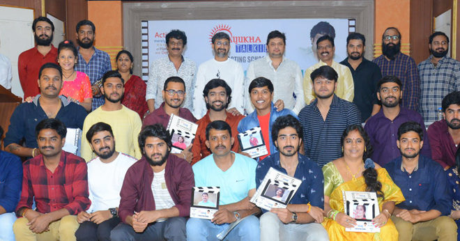 Uttej Mayukha Film Acting School Press meet