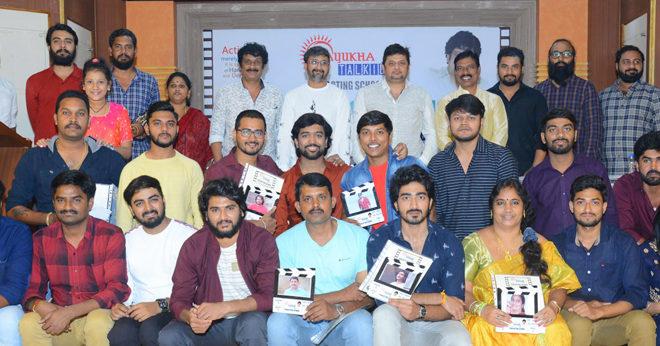 Uttej Mayukha Film Acting School Press meet