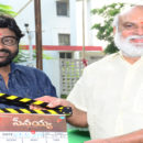 VV Vinayak Seenaya Movie Opening
