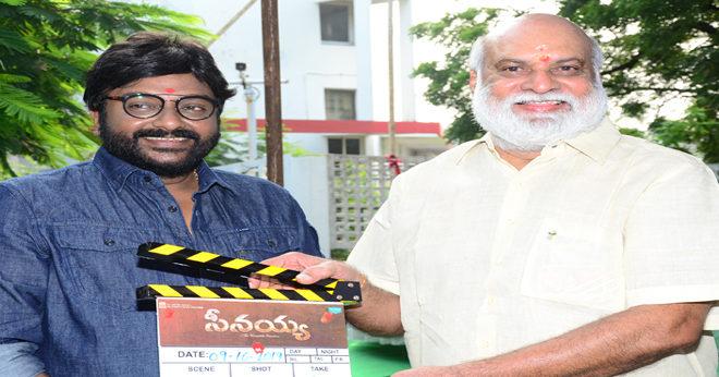 VV Vinayak Seenaya Movie Opening