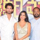 Valliddarimadyalo Movie Press Meet