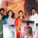 Ammadeevena First look Launch