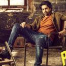 Ashok Galla Debut Film Announcement Posters